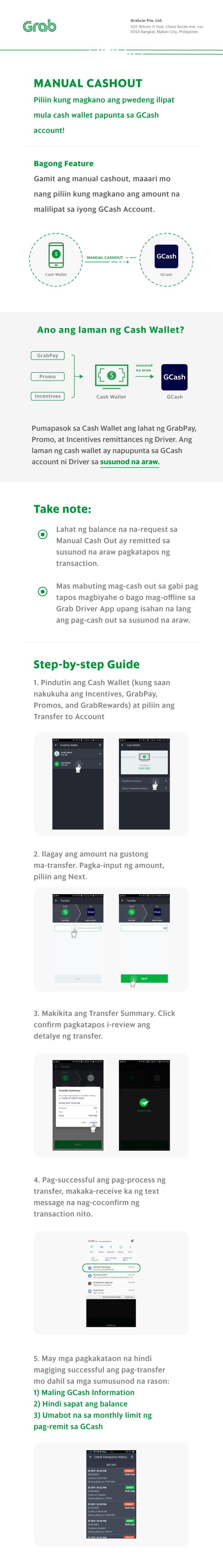 Manual-Cashout