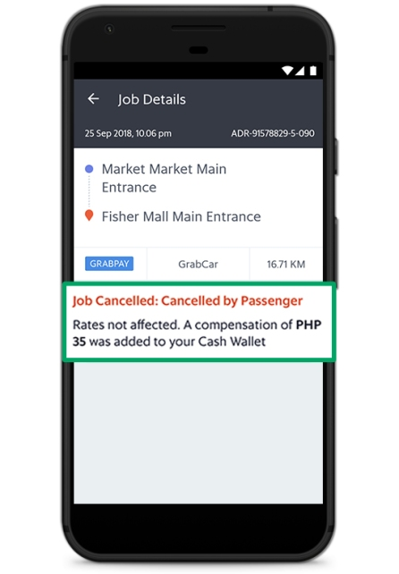 Screenshot of Payment History